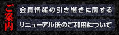 20170410_bnr_01