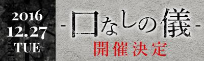 20160916-banner