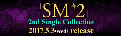 2nd-single-collection_bnr