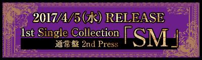 Bnr-2ndpress